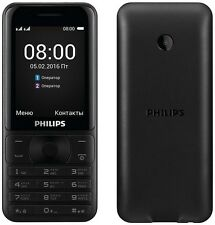 Philips E181 Xenium Dual Sim Unlocked Equipped with 3100mAh as Power Bank