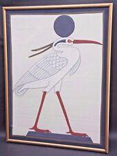 Vintage Egyptian Benu Bird Heliopolis Applique Textile Folk Art Wall Framed