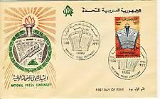 PREMIER JOUR  TIMBRE EGYPTE N° 671 CENTENAIRE DE LA PRESSE NATIONALE