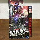 CALIBURST Transformers - War for Cybertron: Siege - Battle Masters