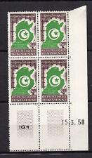TUNISIE 1958 Y&T N°451 4 timbres neufs sans charnière coin daté 15.3.58 /T3731