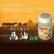 100% Natural Horse Oil Skin Cream 70ml Preservative Fungicide FREE Made in Japan