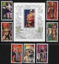 Cultures, Ethnicities Souvenir Sheet Asian Stamps