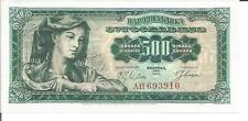 YUGOSLAVIA 500 DINARA 1963  P 74.  UNC CONDITION
