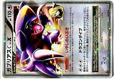 POKEMON JAPANESE HOLO N° 007/016 CARCHACROK C LV.X 1ed 110 HP Pt (A)
