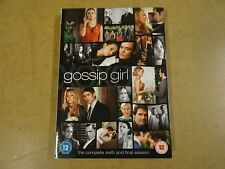 3-DISC DVD BOX / GOSSIP GIRL - SEASON 6