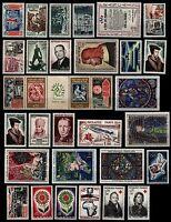 L'ANNÉE 1964 Complète, Neufs ** = Cote 49 €  / Lot Timbres France 1404 à 1434