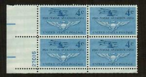 1185 MNH OG Plate Block of 4 1961 4c Naval Aviation 50 Years Free US Shipping