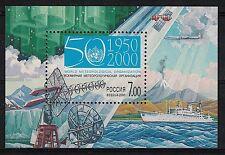 RUSSIA, USSR:2000 SC#6577 (S/S) MNH World Meteorological Organization, 50th Ann.