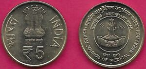 INDIA REP 5 RUPEES 2011-B UNC INDIAN COUNCIL OF MEDICAL RESEARCH-CENTENARY YEAR