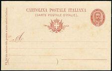 1895 -Umberto I - cent.10 rosso - mill.97 - nuovo - Cat. Interitalia n.25