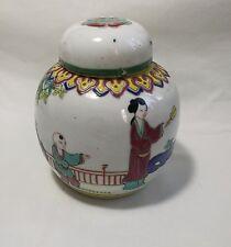 Antique Vintage 1940-1950S Chinese porcelain Jinger jag H12cm Stamped
