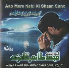 ALHAAJ HAFIZ MUHAMMAD TAHIR QADRI - AAO MERE NABI KI SHAAN SUNO - VOL 7 - NEW CD