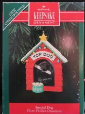 Hallmark Ornament 1992 Top Dog
