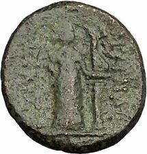 SMYRNA in IONIA 180BC Cybele Aphrodite Nike Authentic Ancient Greek Coin i52570