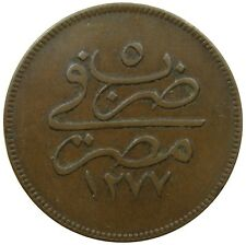 (B75) - Ägypten Egypt - 10 Para 1864 - Abdulaziz - VF - KM# 241