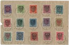 POLAND: Austria Examples with Poland Eagle Overprint - Cancelled Tarnow (33333)