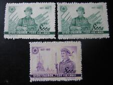CHINA 1952 mint MNH stamp lot of 3!