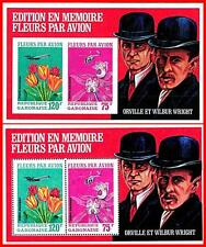GABON 1971 WRIGHT BRS & FLOWERS x2 S/S Sc#C111a MNH PLANES, HELICOPTER AVIATION