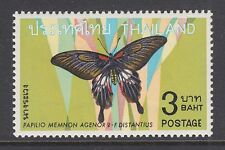 Thailand Sc 511 MLH. 1968 3b Butterflies, VLH & VF