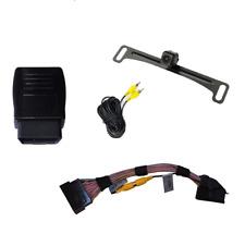 Ford Flex Rearview Camera Bundle + Vehicle Harness + Programmer