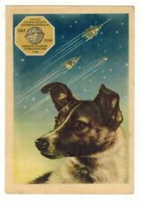 RUSSIA 1960 LAIKA SPACE CARD COMMEMORATING SPUTNIK - 3 & 10000 ORBITS OF EARTH