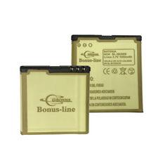 Batería Nueva BP-5Z para Nokia C7-00/N85/N86/8MP/X7-00/701 Caja Dura Bonusline