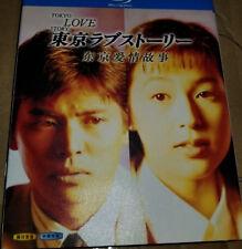 『tokyo love story 東京ラブストーリー 東京愛情故事』TV シリーズ 全1-11話収録 blu ray box
