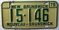 New Brunswick 1975 License Plate # 15-146