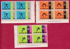 R* CYPRUS 4 SETS BLOCKS 12 V. MNH* 1972 OLYMPIC GAMES Mi nr. 377-379 #7588