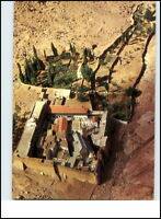 ISRAEL Postcard St. Katherine Monastery Kloster AK