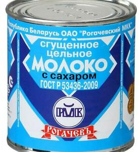 "Russian Natural Condensed Milk ""Sguschyonka"" USSR GOST Rogachev 380g very tasty"