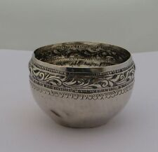 SMALL SILVER COLOURED METAL BOWL -CLOVER / CLUB MARK- INDIAN / BURMESE INTEREST?