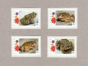 cp. AMERICAN TOAD, FROG = 4 Picture Postage stamps Canada 2017 [p17-02fr4]