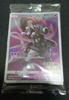 Armored Mewtwo 365/SM-P PROMO HOLO Pokemon Card Japanese NEW Free Shipping F/S