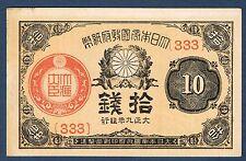 JAPÓn - 10 SEN - Pick n° 47.a de 1917 à 1919 en SPL 333