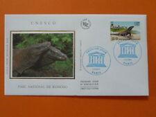 world heritage in Indonesia dragon of Komodo Unesco FDC 31766