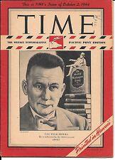 Time Magazine Pacific Pony Edition Oct 2, 1944. Van Wyck Brooks. Military.