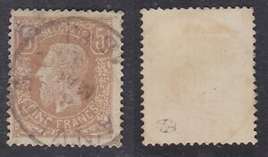 Belgium 1878 Stamp Cob# 37A Used Very Fine - Cat value 1800 € - Signed.....A6354