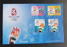 United Arab Emirates UAE 2008 Olympic Games Beijing SG963/6 FDC First Day (M)
