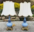 Antique Pair Herend Fishnet double gourd reticulated Double Socket Lamps Museum