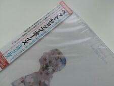 ***RARE JAPAN***PET SHOP BOYS - MIRICLES JAPANESE CD - (TOCP40165) SEALED!!