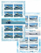 Russian Marine Fleet,  2 stamp sheets , MNH, VF, Russian Federation, 2013