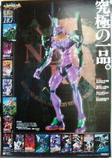 Evangelion Anime Promotional Poster Japan Bandai