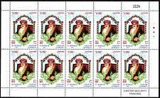 Oman 2007 * mi.641 klbg. national Day National Day