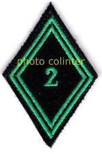 Losange  mle 1945 -   2 Regt Chasseurs à cheval