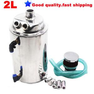 Universal Aluminum 2L Engine Oil Catch Tank CAN Reservoir+Breather Filter