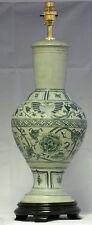 Thai/Oriental Table Lamp P/127-C