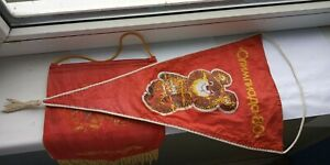Moscow 80 Summer Olympics mini-pennant w/ hang cord