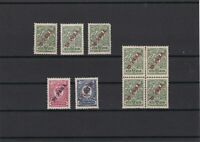 Russia Post Offices in Turkey Stamps Ref 27009